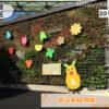 東山動物園に新フードコートZOOASISと新カフェZOOBO GATEがオープン&すごいねシャバーニグッズ