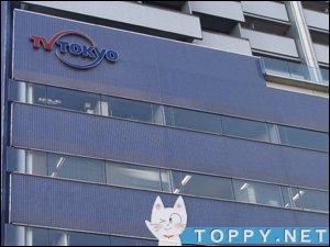 いよいよInterFMが名古屋にやっ...