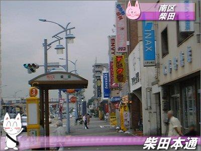 ■4大都市 東京・大阪・名古屋・横浜 [転載禁止]©2ch.netYouTube動画>24本 ->画像>196枚