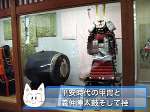 源経仲 - JapaneseClass.jp